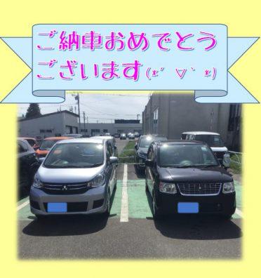 ☆ 納車式 ☆ 2020.8.2