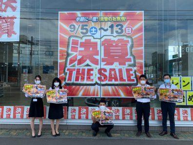 北19条店 【史上最大の大決算フェア】明日から開催♪♪