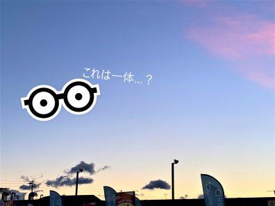 苫小牧店【初売終了】
