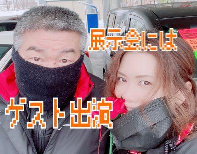 Sexy OTAMOIに雪が降る♪~初売り第5日目~