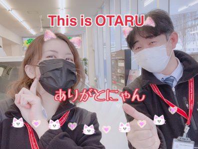 This is OTARU~感謝カンゲキ雨嵐!!~