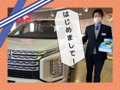 自動車保険相談会🎵土日はSPゲスト登場!