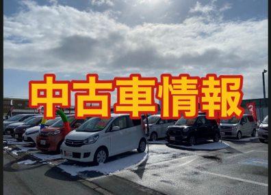 苫小牧店【中古車情報】めずらしいお車展示中💛