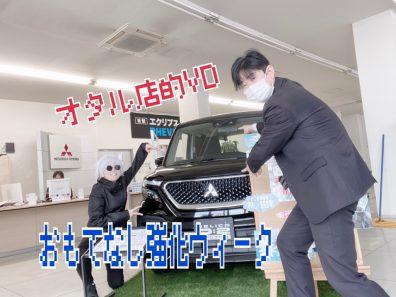 領域展開「いやあD:2って本当にいい車ですね」