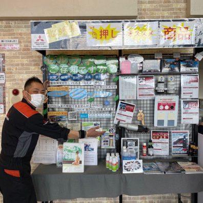 北19条店【サービスメニュー盛りだくさん!】車を売るだけじゃない!?