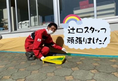 苫小牧店【辻口スタッフ、頑張りました!】