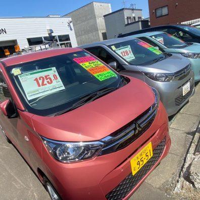 北19条店【人気の軽自動車早い者勝ち!?】中古車情報