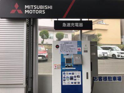 6月1日(火)北野店の急速充電器をご利用いただけません。
