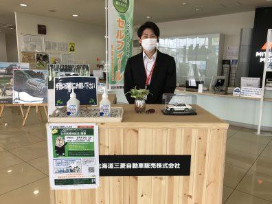 本日、生命保険診断会開催中!!