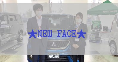 New FACE!! New FACE!!!