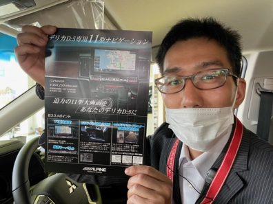 苫小牧店【展示車限定ナビ半額セール】
