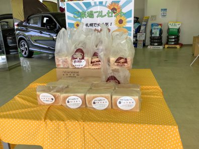 苫小牧店【イベント中 パンはまだまだありますよ♪】