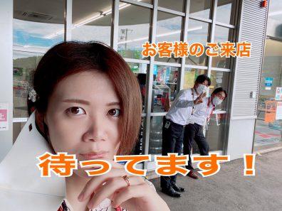 🔥イベント3日目🔥小樽店はやっているのか?🔥