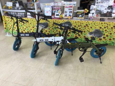デリカD:5仕様の自転車販売してます!!