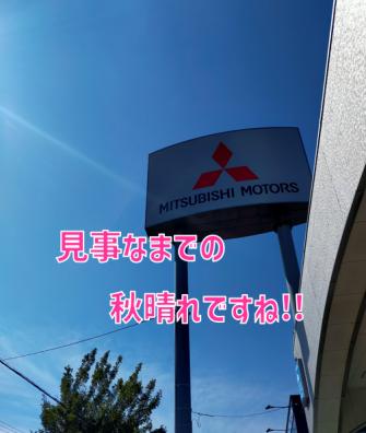 お久しぶりの花川店中古車情報とオリジナルグッズ紹介!!