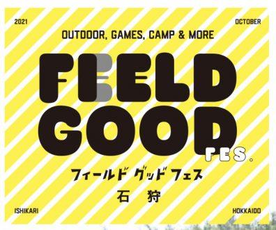 北19条店 今週末は「FEELD GOOD FES」です!!